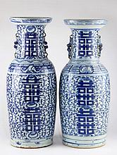 Pair of Chinese Blue and White Floor Vases