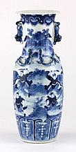 Chinese Vase with Battle Scene