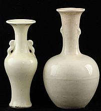 Two Chinese Blanc-de-Chine Glazed Vases