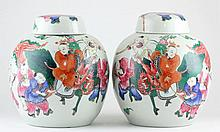 Pair of Chinese Lidded Jars