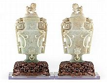 Pair of Jade Urns