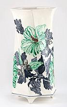 Susumu Ikuta (NC, b. 1934), Tall Vase