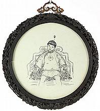 Thomas Handforth (WA/CA, 1897-1948), Mei Li