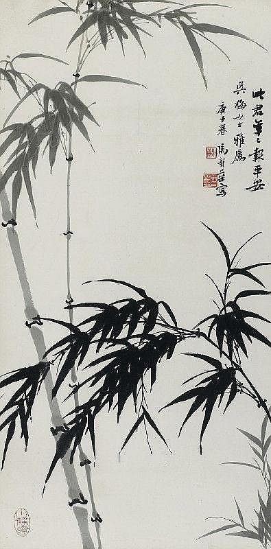 Ma Shouhua (1883-1977)Bambus. Tusche auf Papier.