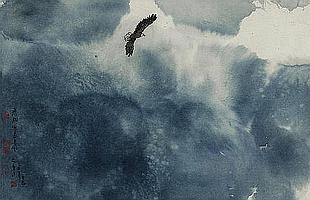 Li Shan (geb. 1926)Mit starkem Gegenwind