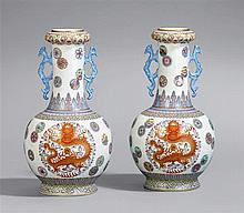 A pair of famille rose vases. Republic period (1912-1949)