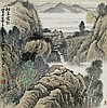 Landscape. Hanging scroll. Ink and colour on paper, Hong Chao, €1,400