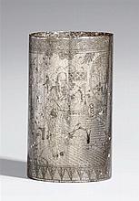 A silver damascened iron brush pot. 19th century
