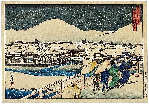 Hasegawa Sadanobu (1809-1879) Chûban, yoko-e.