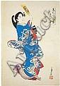 Migata Toshihide (1862-1925) Drei ôban aus der, Toshihide Migita, Click for value