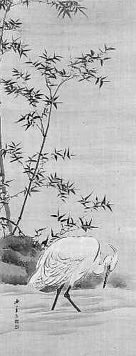 Kishi Renzan (1804-1859) Hongerolle. Reiher in