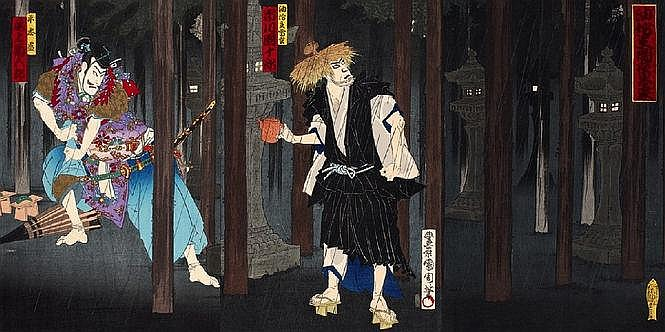 Toyohara Kunichika (1835-1900), Morikawa