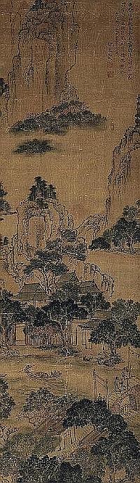 In der Art von Uragami Gyokudô