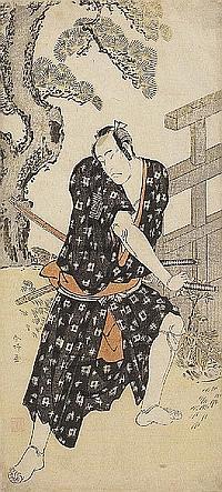 Katsukawa Shunkô (1743-1812)Hosoe. Ganzfigürliche