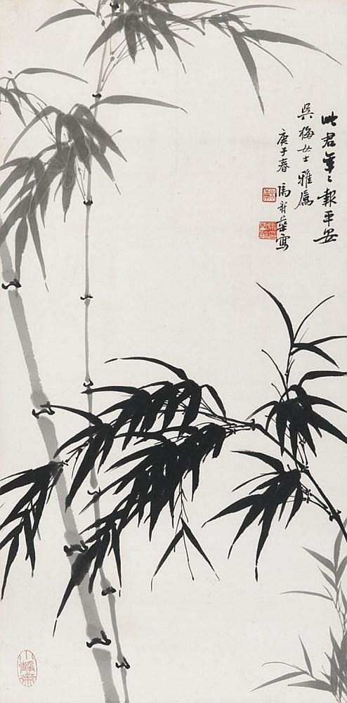 Bamboo. Ink on paper. Inscription, with a dedicati