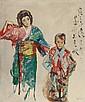 MAX SLEVOGT, Portrait der Tänzerin Sadayakko mit ihrem Ziehson Raikichi, 2 December 1901