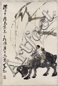 A painting by Li Keran (1907-1989)