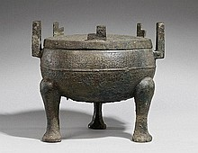 A very large bronze cauldron. Early Eastern Zhou/middle Spring and Autumn period, 7th. century BC