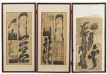 Six Korean munjado folk paintings. Late 19th century