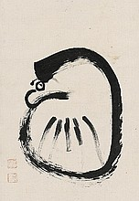 A hanging scroll by Takasugi Tadashi. 20th century
