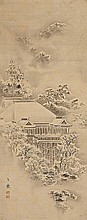 A hanging scroll by Nomura Bunkyo (1854-1911)
