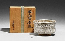 A Shino chawan. 20th century