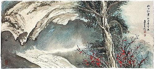 Sun Yunsheng (1912-?) Sturzbach im Gebige, hoher