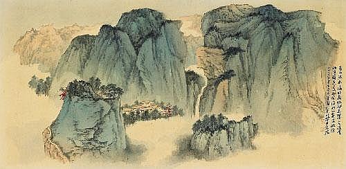 Sun Yunsheng (1912-?) Berglandschaft mit