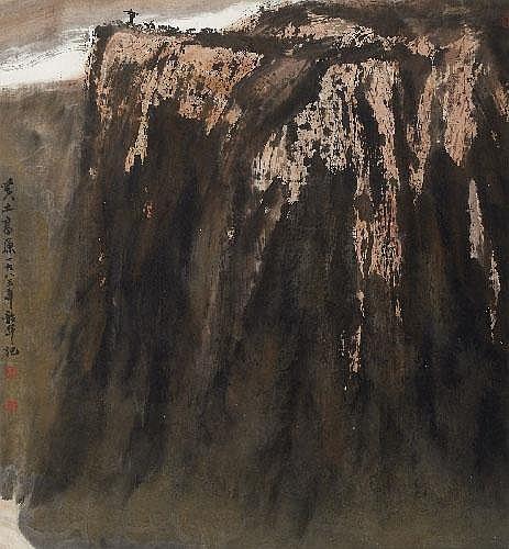 Zhou Shaohua (Zhou Jingzhi) Geboren 1929 in