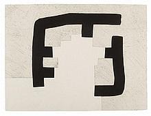 Eduardo Chillida, Bauen, Wohnen, Denken (Homenaje a Heidegger), 1994