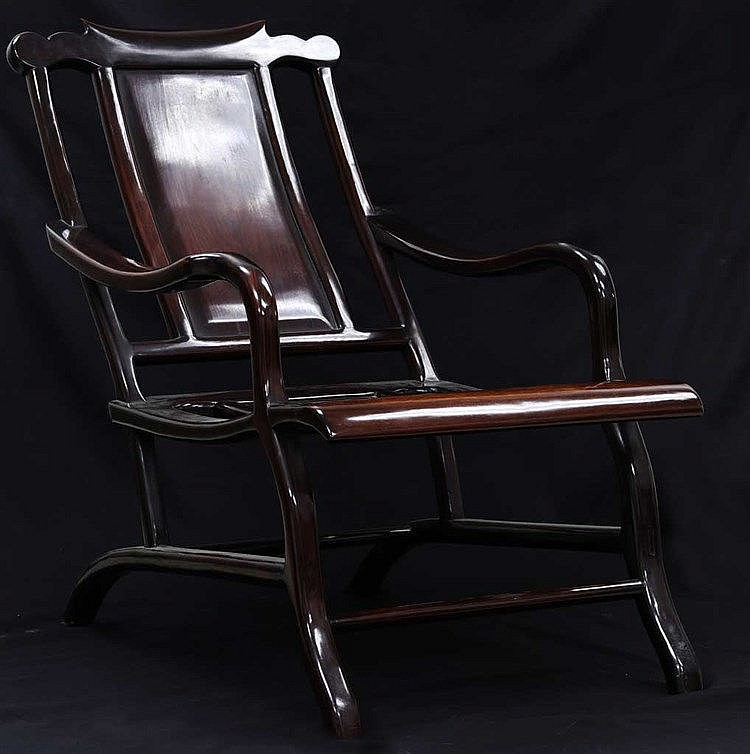 Chinese Lounge Chair