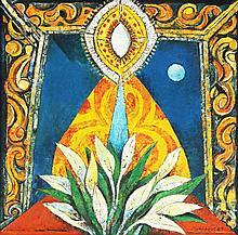 Ang Kiukok (1931-2005)    Rosary Queen