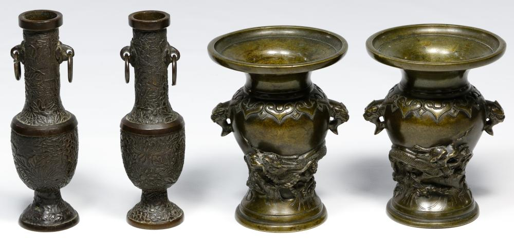 Asian Bronze Vase Assortment