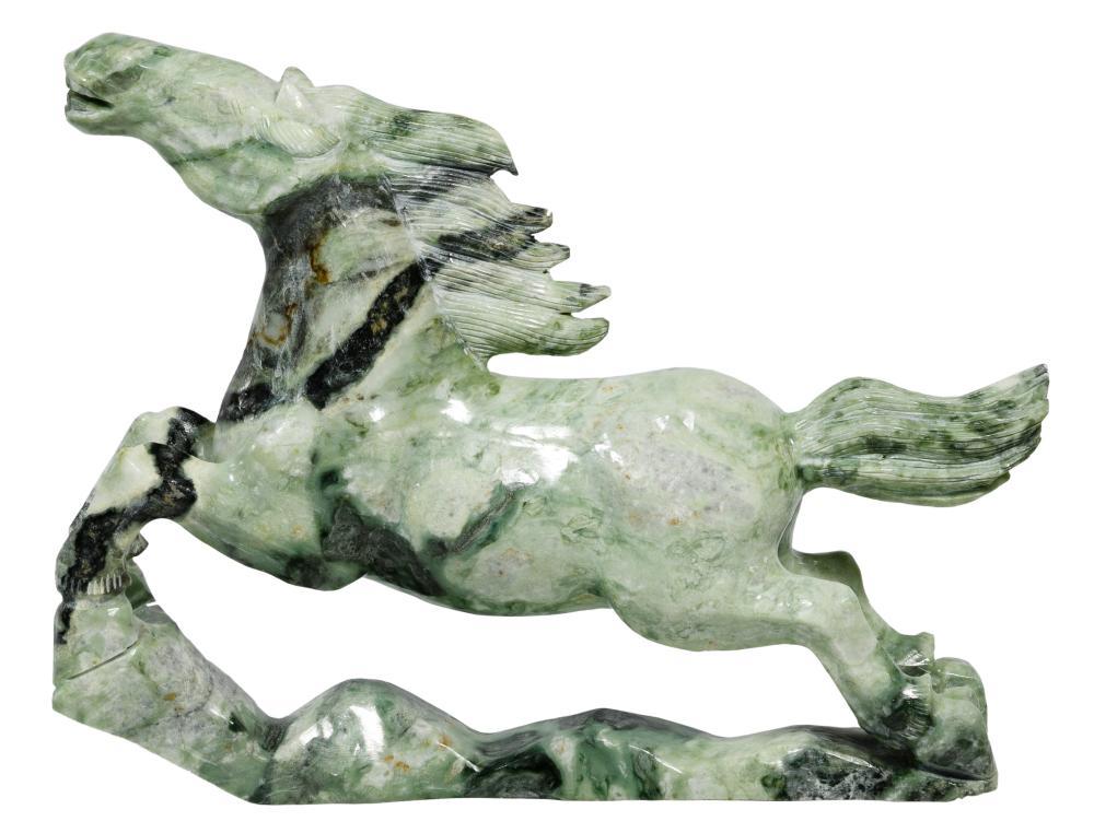 Asian Carved Nephrite Jade Horse