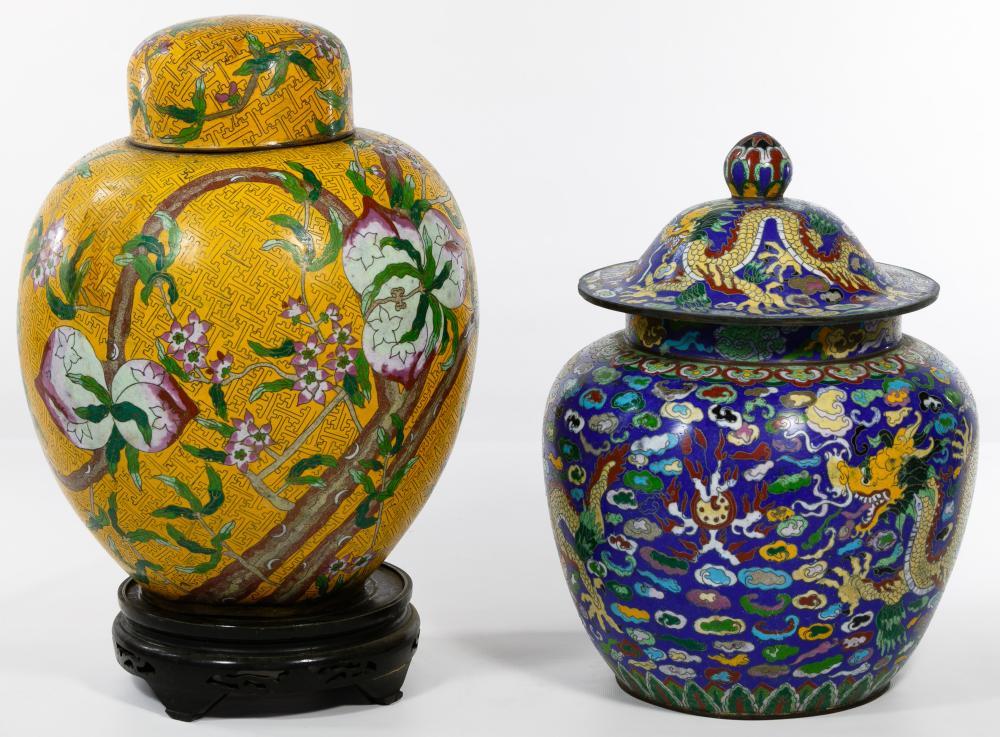 Asian Cloisonne Urns