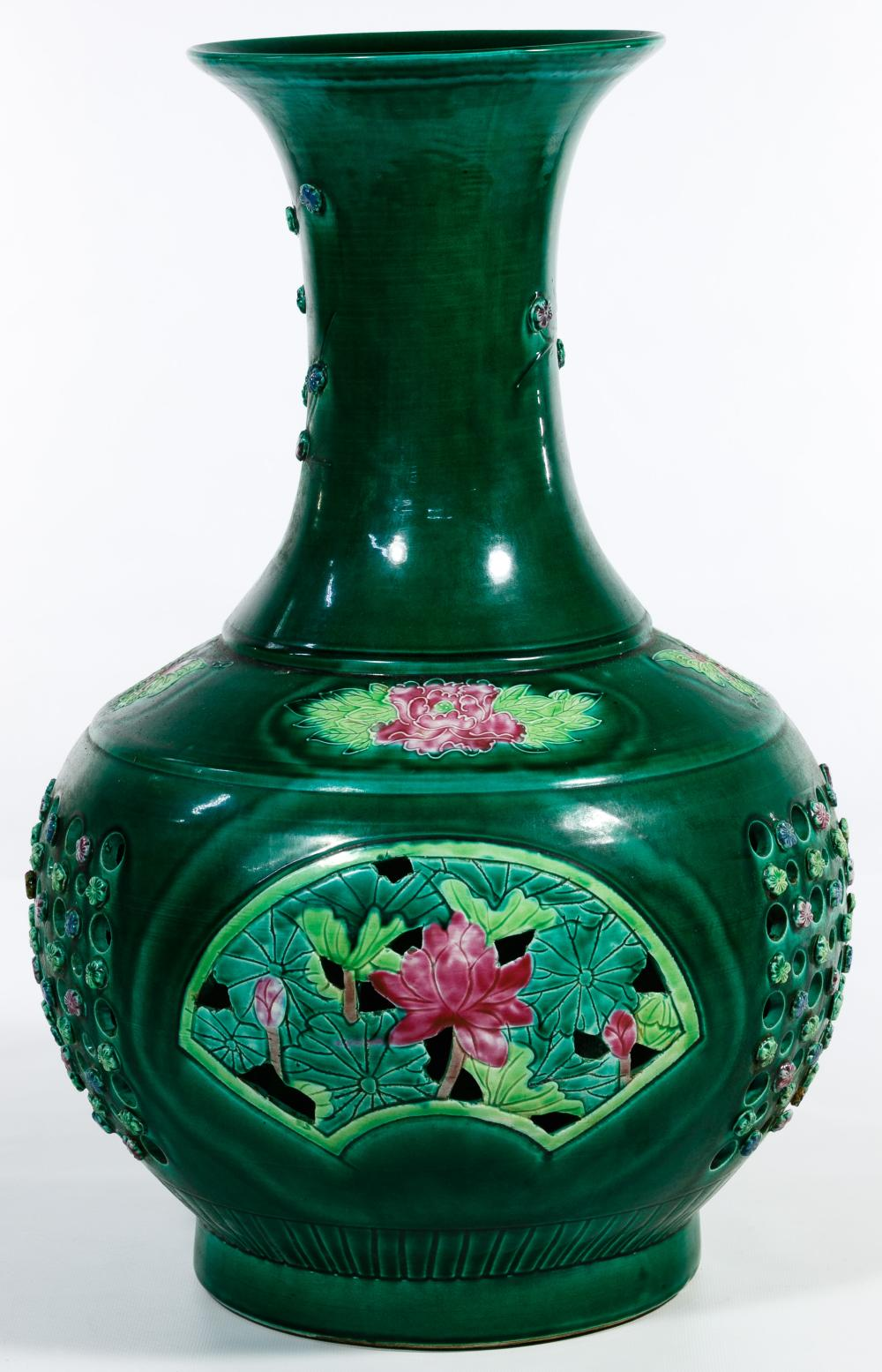 Chinese Reticulated Vase