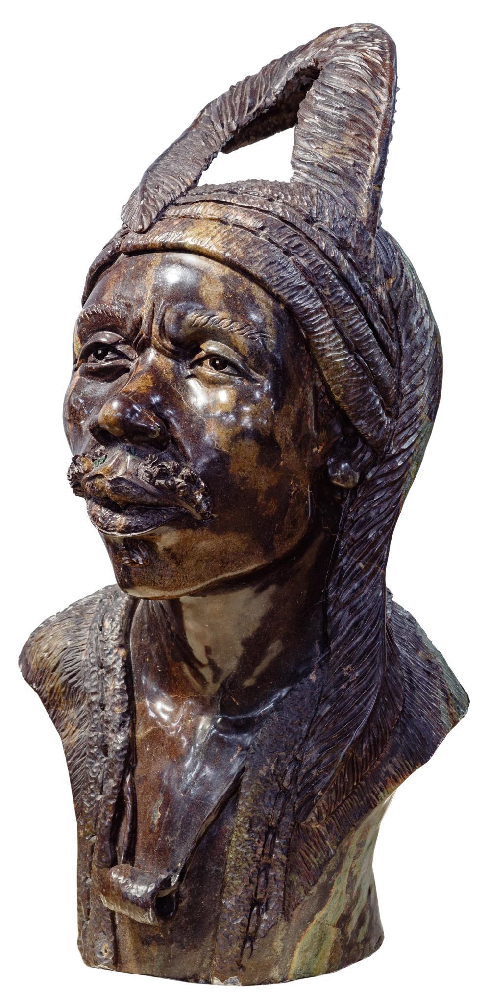 Darios Chikumbirke (Zimbabwean, 20th Century) Carved Stone Bust