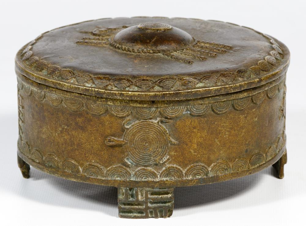 African Tribal Bronze Box