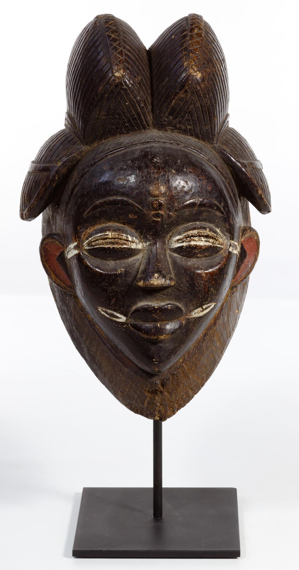 African Punu Mukudj Wood Mask