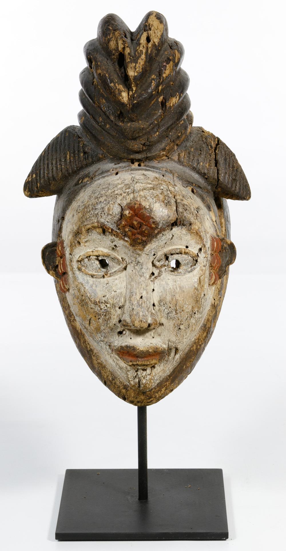 African Gabon Mukudj Punu Wood Mask