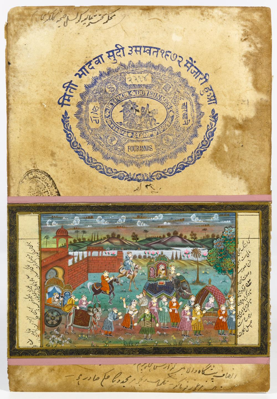 Indian Miniature Manuscript Leaf