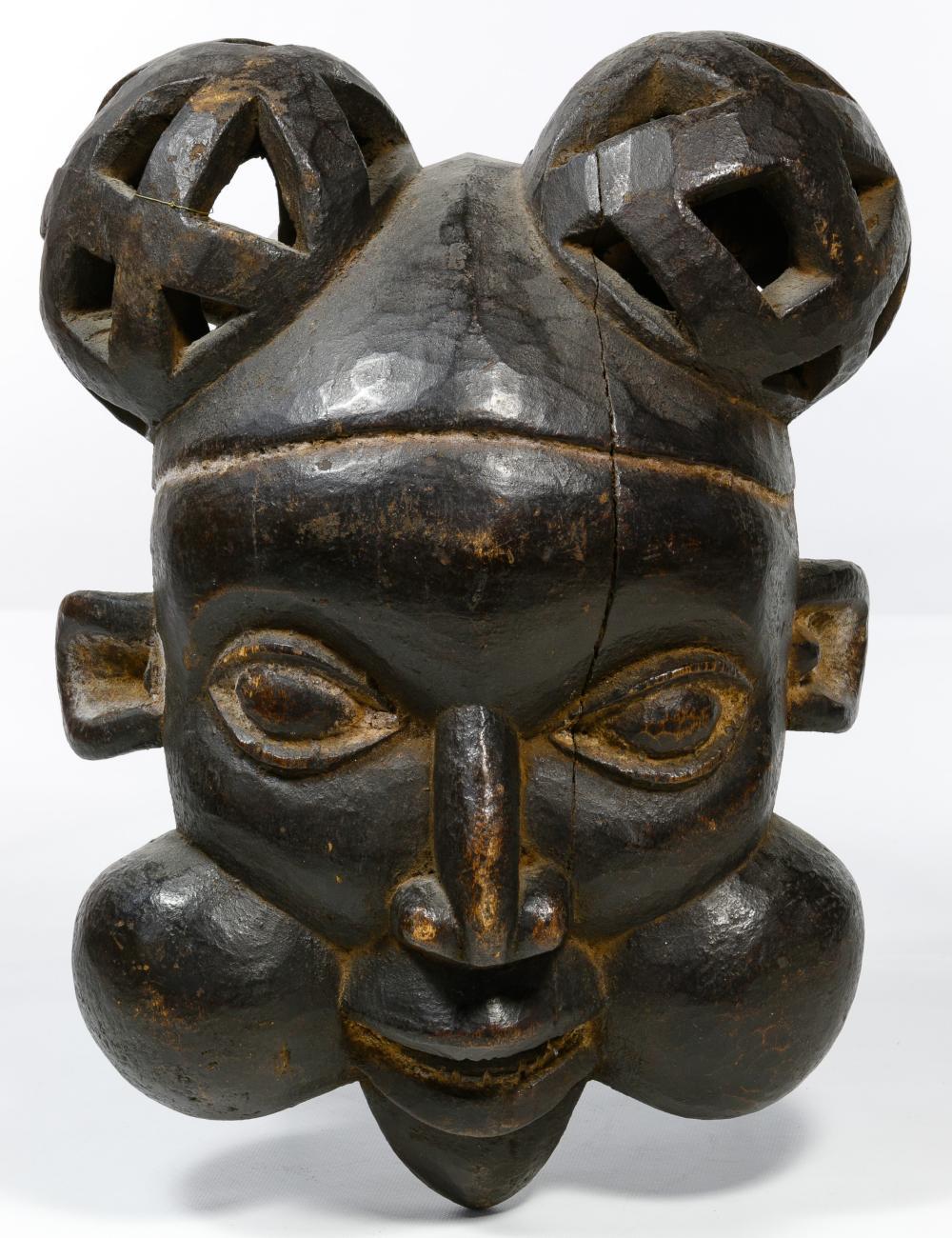 Cameroon Bamun Mask