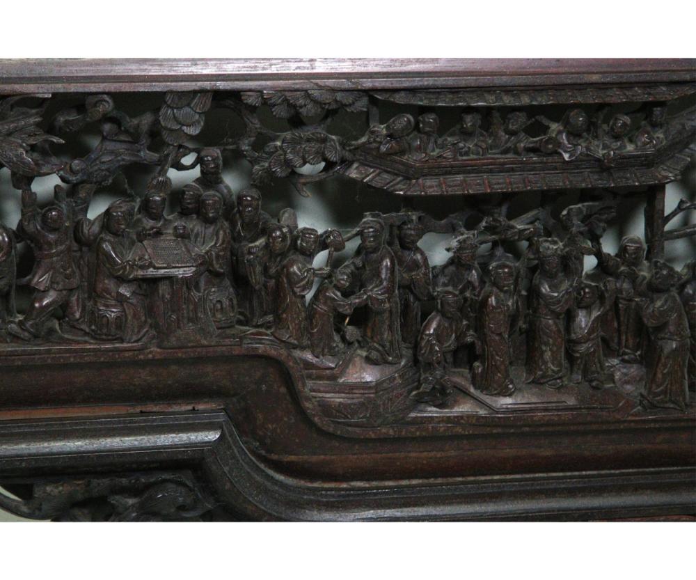 19th CENTURY OPIUM BED FRAGMENT