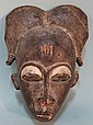 CARVED AFRICAN MASK