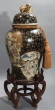 Asian design lidded jar with wooden stand - total height: 37 inches