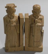 Pair of Korean carved stone figural bookends.