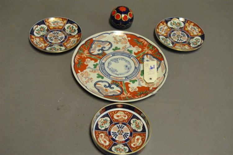 Collection of five items including cloisonne paperweight, two small Imari plates, a small bowl, and a plate stamped Heirloom