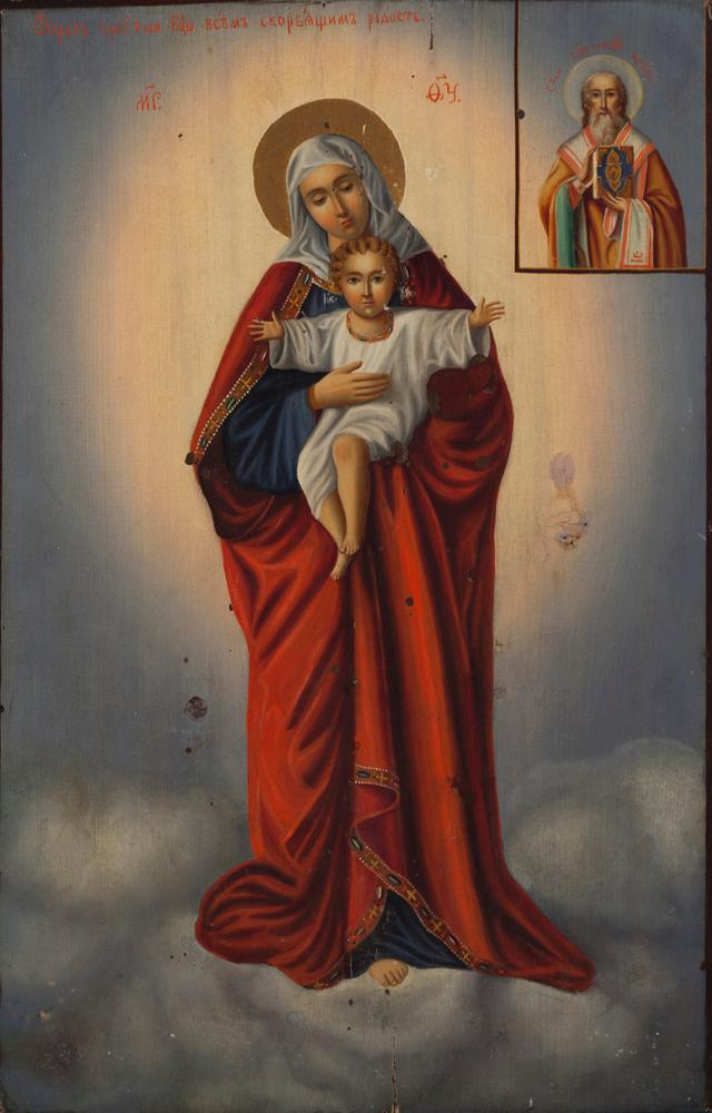 Russian, 19th century, Madonna and Child, oil on wood panel, 29 x 18 1/2 inches