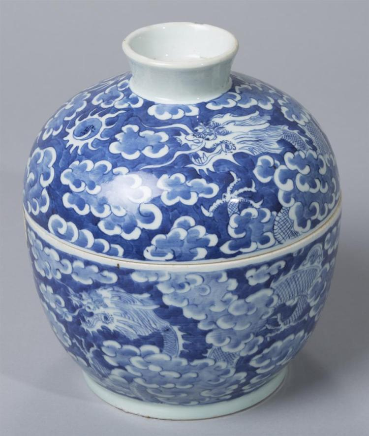 Chinese Blue and White Porcelain Covered Jar