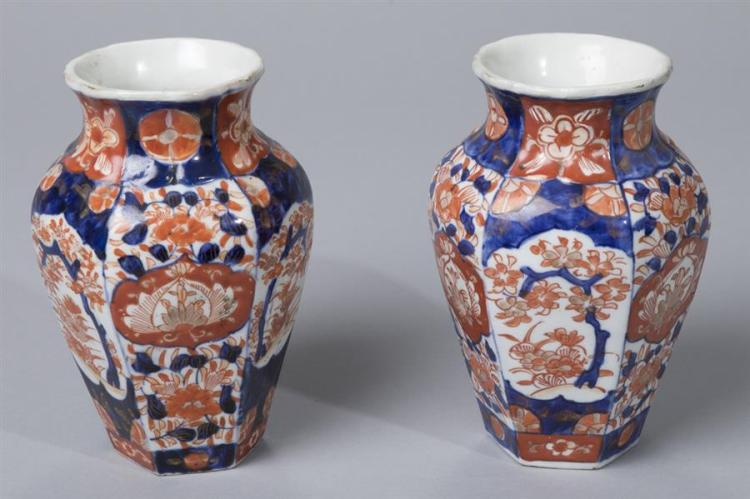 Pair of Imari Porcelain Vases
